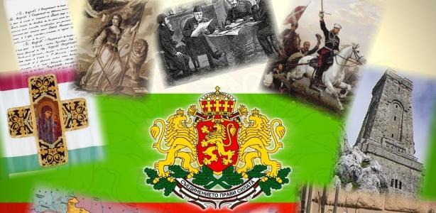 Санстефански мирен договор