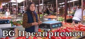 Профил на българския предприемач