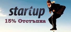 Startiral li si biznes - produljenie