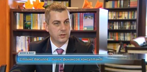 Stoyne Vasilev Boom&Bust