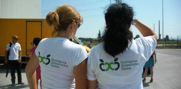 Bulgarska Hranitelna Banka
