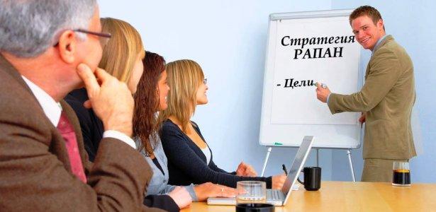 Правилата и визията са важна част от корпоративната култура