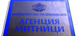 agenciq-mitnici-jalka-istoriq