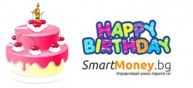 smartmoney-bg-na-1-godina