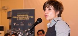 innovation-talks-kakvo-ni-e-nujno-za-da-startirame-biznes-s-golqm-potencial