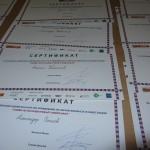 Сертификатите са готови