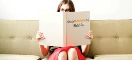 "Нов старт на секция ""Бизнес книги"" на SmartMoney.bg"