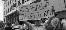 sigurni li sa bankite v bulgariq