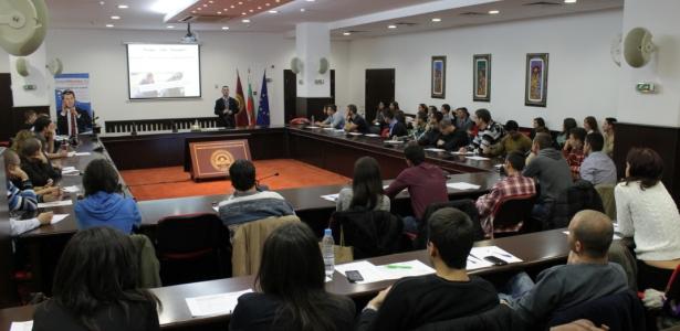 Публична лекция в УНСС