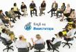 Месечна среща на Клуб на инвеститора: ReStart и пасивни доходи