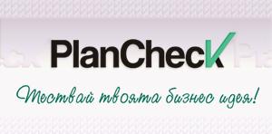 plancheck-fb