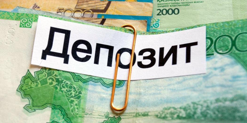 Какви са ползите от банков депозит