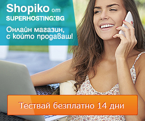 SH-Shopiko-Summer-300x250