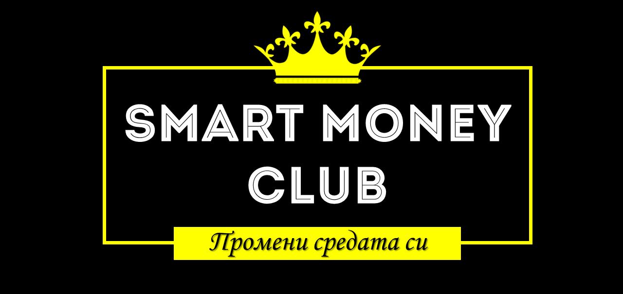 smart-money-club