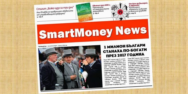 1-milion-po-bogati-bulgari