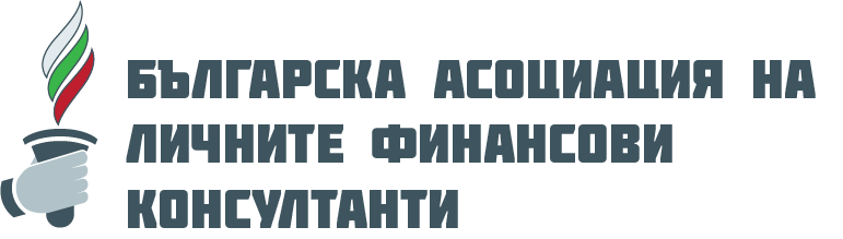 """Форум """"Лично богатство и инвестиции"""" 2020"""